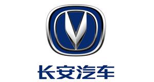 巍川——重庆长安汽车股份有限公司
