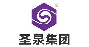 巍川——济南圣泉集团股份有限公司